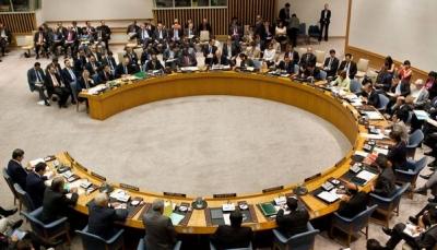 مجلس الأمن يصوت (اليوم) على قرار يدعو لإلغاء قرار ترامب بشأن القدس
