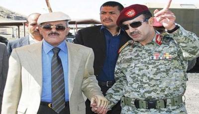عكاظ: تحركات دولية لإلغاء العقوبات على عائلة صالح.. مسؤول يمني يستبعد