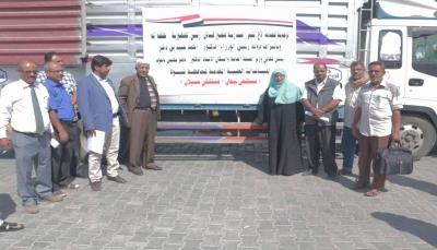 عقب استكمال تحريرها... تدشن توزيع قافلة مساعدات طبية لمديريتي بيحان وعسيلان