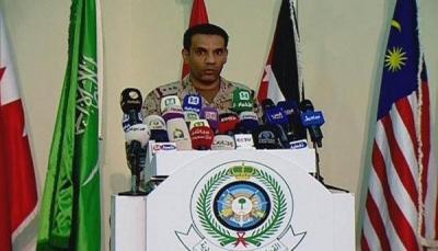 التحالف العربي يعلن رفضه القاطع للفوضى التي يتبناها المجلس الانتقالي بعدن