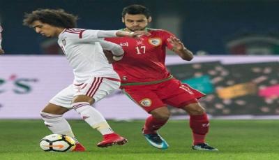 الإمارات تهزم عمان بهدف نظيف في كأس خليجي 23