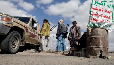 """البيضاء: اختطاف خمس نساء في نقطة تفتيش حوثية بمديرية """"رداع"""""""