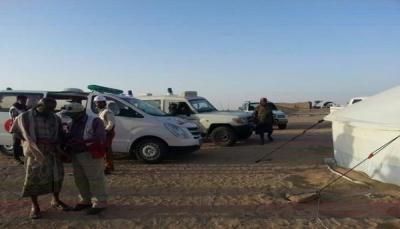 """صحة بيحان تطلق """"نداء إغاثة"""" للمساعدة وتطالب الصليب الأحمر باستلام جثث الحوثيين"""