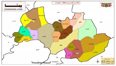 الجيش يفشل محاولة مليشيا الحوثي استحداث مواقع في القريشية بالبيضاء