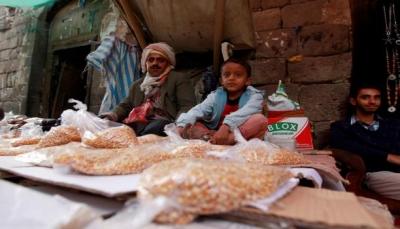 اليمن بلا موازنة للعام الرابع على التوالي... والبلاد تعيش فوضى مالية (تقرير)