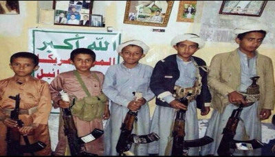 """منظمات حقوقية تنظم فعالية لإطلاق سراح 27 طفلاُ جندتهم ميليشيات الحوثي غداً بـ""""مارب"""""""
