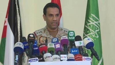 """التحالف العربي يؤيد دعوة """"غوتيريش"""" بوقف إطلاق النار في اليمن لمواجهة """"كورونا"""""""