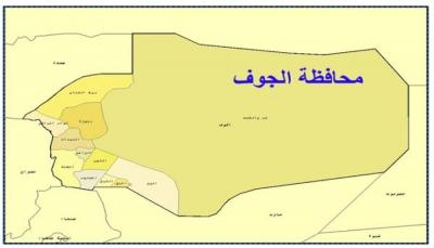 أمن الجوف يضبط شحنة أسلحة تضم 40 قناصة ومسدس متجهة إلى الحوثيين