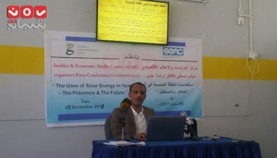 دراسة توصي الحكومة اليمنية باستغلال برامج إعادة الإعمار لتنفيذ مشاريع طاقة شمسية