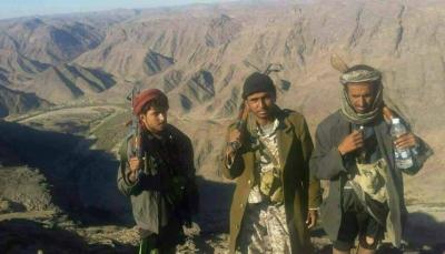 """البيضاء: قوات الجيش والمقاومة تحرر مديرية """"ناطع"""" بالكامل ومصرع وأسر 70 حوثيا"""
