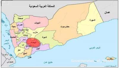 """البيضاء: مقتل مواطن في انفجار لغم بـ""""الزاهر"""" واصابة طفلة برصاص الحوثيين بذي ناعم"""