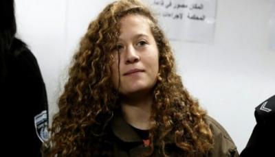 """توجيه 12 تهمة الى الفلسطينية """"عهد التميمي"""" وتمديد اعتقالها اسبوعا"""