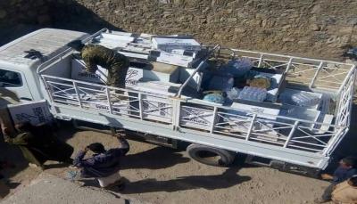 """أمن تعز يضبط أكثر من """"90 لغماً ومضادات دبابات"""" كانت في طريقها للحوثيين"""