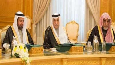 """أول وزير سعودي يخرج من المعتقل ويعود إلى عمله بعد ثبوت """"البراءة"""""""