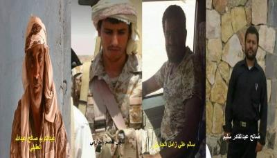شبوة: مقتل اربعة من افراد المقاومة بينهم شقيق قائد المقاومة بوادي بيحان