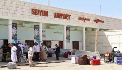 توقيف رئيس ومدير منظمة مواطنة لحقوق الإنسان بمطار سيئون بحضرموت