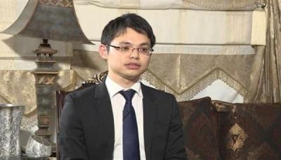 اليابان: سيكون لنا دور ملموس في إعادة إعمار اليمن وقدمنا 62 مليون دولار خلال 2017
