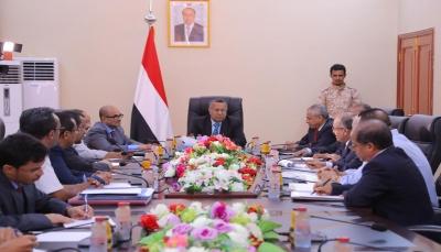 لجنة الموازنة الحكومية تناقش المؤشرات العامة والسقوف التأشيرية للإنفاق