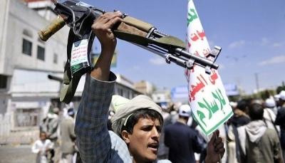 """مسلح حوثي يقتل أربعة مدنيين بينهم امرأة ويصيب ثلاثة لرفضهم ترديد الصرخة بـ""""ريمة"""""""
