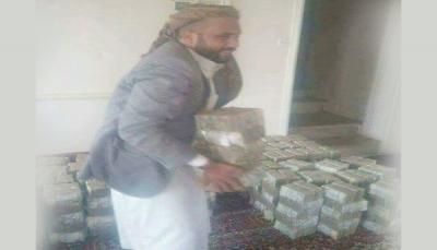 ميليشيات الحوثي تقتحم شركات صرافة في عدد من المحافظات وتنهب أموالا طائلة (أسماء الشركات)