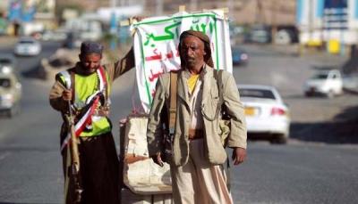 الخارجية تطالب بموقف دولي حازم حيال انتهاكات الحوثيين بحق المدنيين