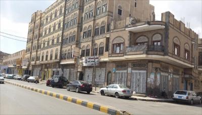 مليشيات الحوثي تقتحم منازل ثلاثة تجار بصنعاء وتنهب أموالهم