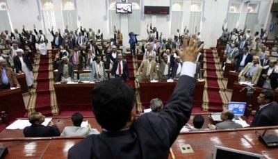 وزير: النصاب القانوني اكتمل لإنعقاد مجلس النواب في العاصمة المؤقته عدن