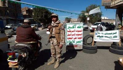 إب..حاجز تفتيش للحوثيين بالنادرة يطلق النار على المارة ويصيب ويختطف عدد منهم