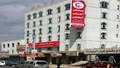 إب..مليشيا الحوثي تقتحم مستشفيات وعيادات طبية وتختطف موظفين