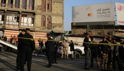 العراق: 26 قتيلا في هجوم انتحاري مزدوج في وسط بغداد