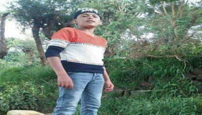 """إب: مقتل طالب بخنجر زميله في أحد الفصول الدراسية بمنطقة """"وراف"""""""