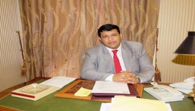 العليمي: أي جولات للمشاورات دون تغير في موقف الحوثي ستكون مضيعة للوقت