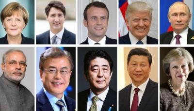 تعرف على رواتب أشهر زعماء العالم من ترمب لرئيس كوريا الجنوبية