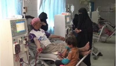 وزارة الصحة بعدن ترسل محاليل الغسيل الكلوي إلى مستشفيات صنعاء