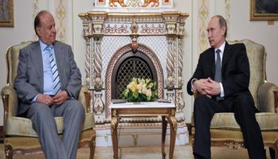 روسيا: مستعدون لاستئناف مشاريعنا المتوقفة باليمن بعد انتهاء الحرب