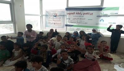 """بالشراكة مع مؤسسة انسان.. اتحاد شبيبة عدن يقيم النشاط الترفيهي لأطفال """"رفقة الحبيب"""""""