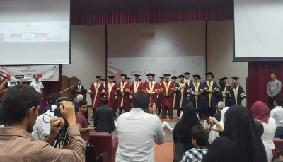 """الطلاب اليمنيين في ماليزيا يعلنون عن """"مشروع أكاديمي"""" للطلاب في الخارج"""