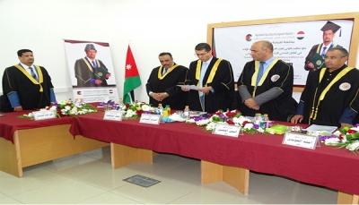 """الباحث اليمني """"علي الشيباني"""" ينال درجة الدكتوراه في القانون من الأردن"""
