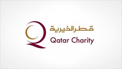 قطر الخيرية تطلق حملة إنسانية عاجلة لإغاثة 18 مليون يمني