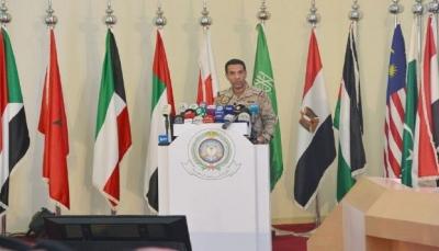 التحالف يعلن تدمير كهفين كان الحوثي يستخدمها لتخزين الطائرات بدون طيار