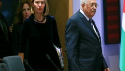 الخارجية السلوفينية تعلن استعدادها الاعتراف بدولة فلسطين