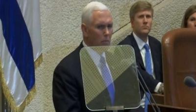 """فصائل فلسطينية ترفض زيارة نائب الرئيس الأمريكي للقدس وتصفها بـ""""العدائية"""""""