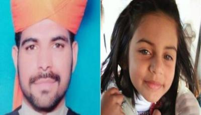 اغتصبها وقتلها ومشى في جنازتها.. الشرطة الباكستانية تكشف تفاصيل عن قاتل الطفلة زينب