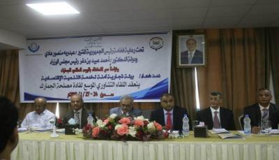 وزير المالية يدعو لمضاعفة إيرادات الجمارك والضرائب لتحقيق طموح موازنة 2018