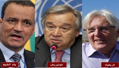 دبلوماسيون: أمين عام الأمم المتحدة يختار مبعوثه الجديد إلى اليمن ويبلغ الأعضاء الدائمون بمجلس الأمن باسمه