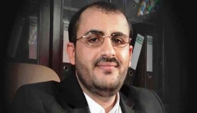 الحوثيون: مستعدون للمشاركة في جولة محادثات جديدة إذا تحقّق تقدم في السويد