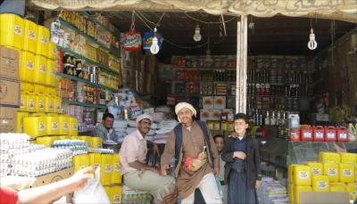 ارتفاع الأسعار يضاعف معاناة اليمنيين مع استمرار الحرب
