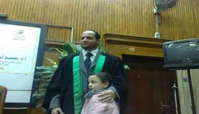 اغتيال قيادي حوثي بارز برصاص مسلحين مجهولين وسط العاصمة صنعاء