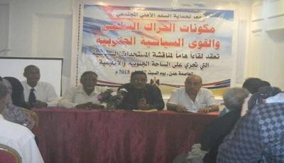 مكونات الحراك تنتفض ضد حلفاء الإمارات بعدن: نرفض استهداف الشرعية وسنقوم بطرد قوات طارق صالح