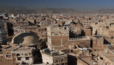 مجلة أوروبية: الوحدة في اليمن أمر مطلوب لإنقاذ الشرق الأوسط من الصراعات المستقبلية (ترجمة خاصة)
